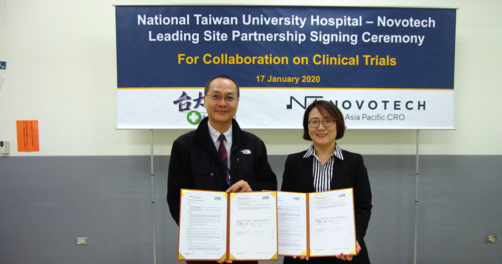 Dr. K. Arnold Chan, Director, Clinical Trial Center, National Taiwan University Hospital. and Novotech Executive Director Asia Operations, Dr Yooni Kim
